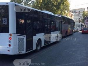Отново променят маршрута на три автобуса в Пловдив