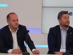 Радан Кънев ще бъдe част от ЕНП: Ще работя все така критично с ГЕРБ!