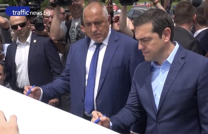 Ципрас подаде оставка, хвърли Гърция в предсрочни избори