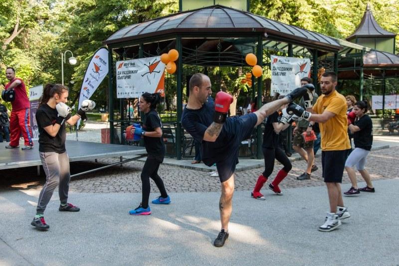 Започва седмицата на спорта в Пловдив! Време е да се раздвижим