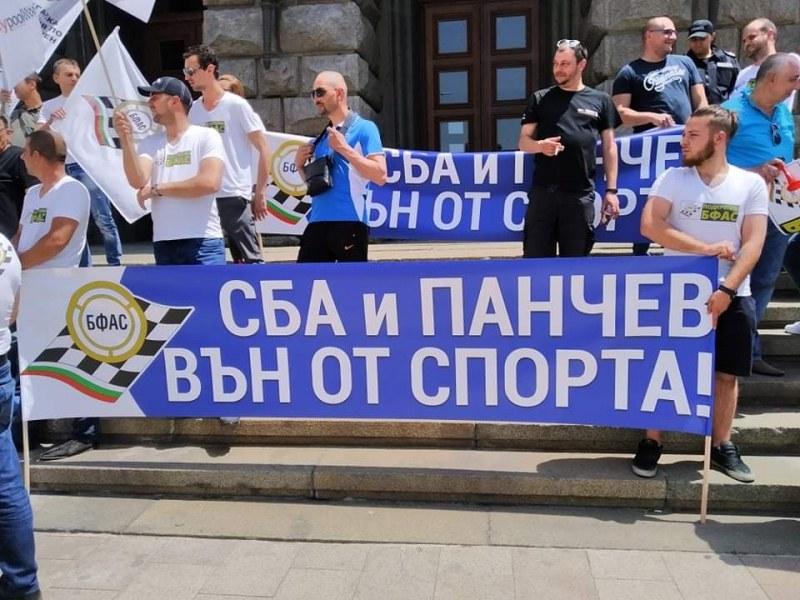 Автомобилисти под прозорците на властта: Искаме да върнат лиценза на БФАС
