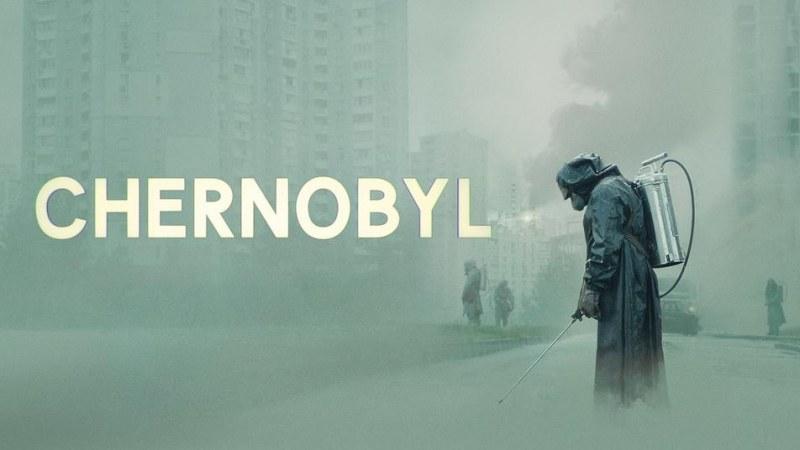 Да преживееш ужаса от Чернобил през шедьовъра на HBO