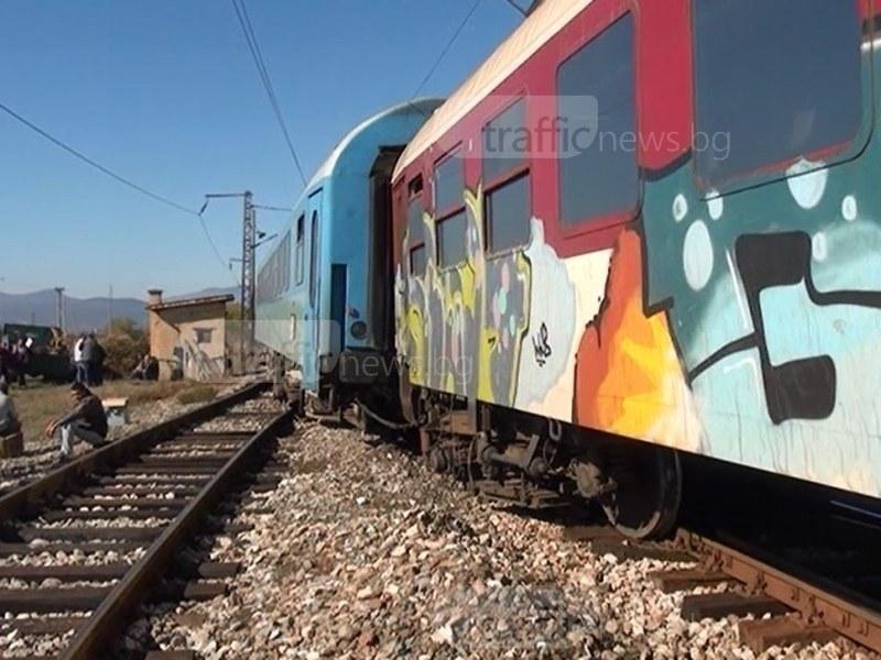 89458ba5afb Ясно е колко ще плащаме за билет за влака от Пловдив до Одрин ...