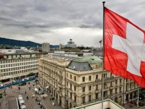 Квотите отпаднаха: Българите свободно работят в Швейцария от 1 юли