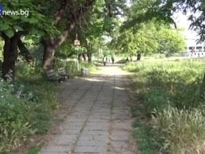 Паркът зад хотел