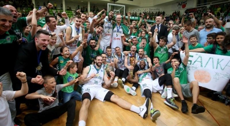 Балкан отново баскетболен шампион след 30 години