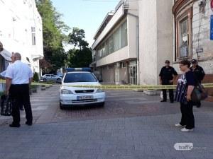 Сигнал за бомба затвори съда в Пловдив, районът е отцепен
