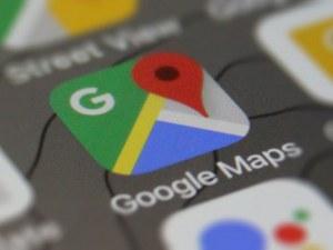 Добрата новина за шофьроите ни – Google Maps засича камерите на пътя!
