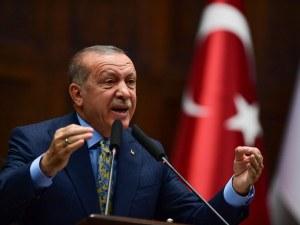 Ердоган си иска в Европата: Турция не се отказва от членството!