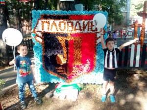 Фенклубът на Локо стяга детски празник на Лаута