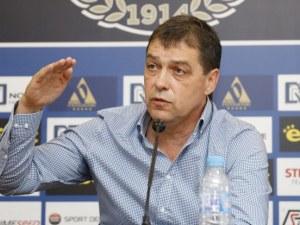 Хубчев в Левски: Няма да се кланяме на този или онзи