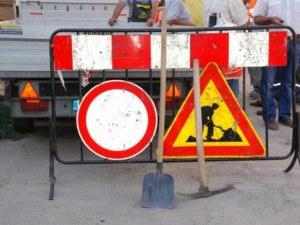 Изграждат нов топлопровод в Пловдив, затварят улица в центъра