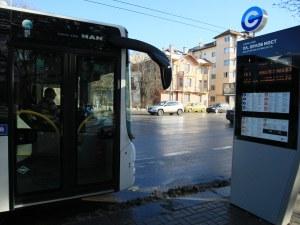 Край на жегите по спирките на градския транспорт! София слага охладителни системи
