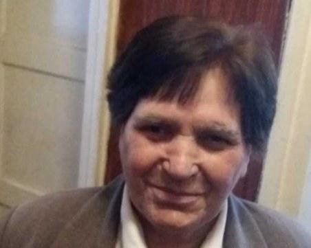 84-годишната баба Мара я няма от 14 май. Полицията в Перник я издирва