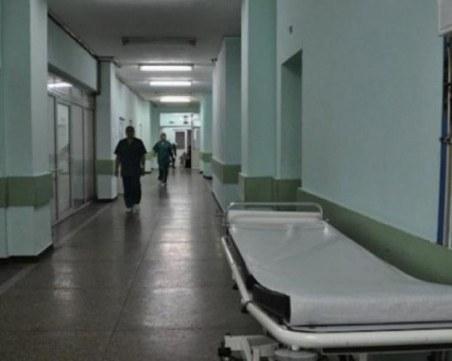 Взрив от вирусен хепатит тип А в сливенско село
