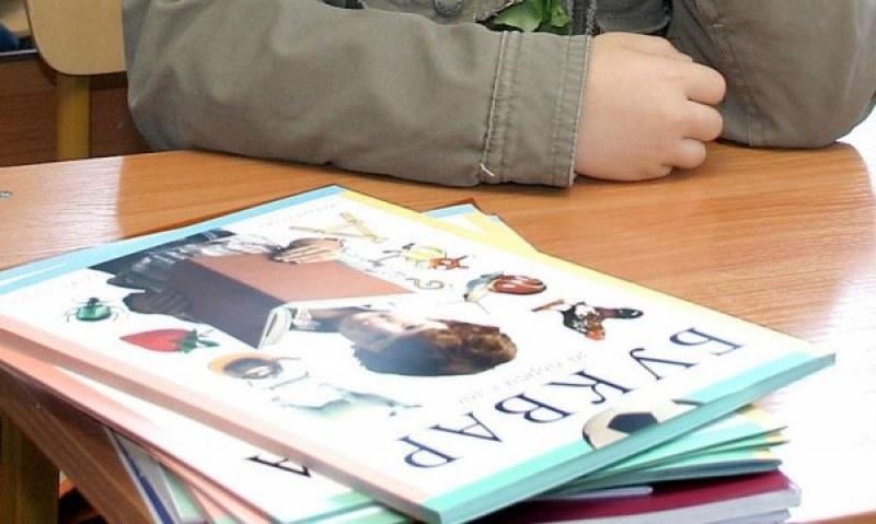 Срокът за първото класиране за прием в първи клас в Пловдив изтича