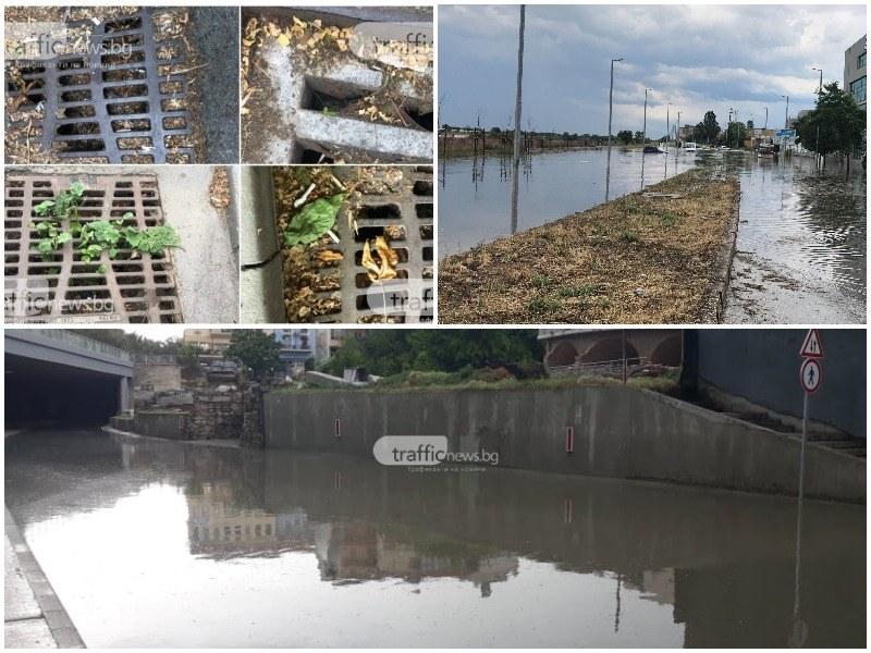 Как се чистят шахти с 1 млн. лева в Пловдив и можеше ли градът да не бъде под вода?