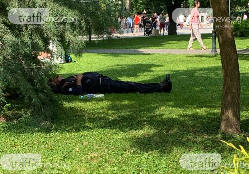 Мъж, с разкопчан дюкян, си лежи в Цар-Симеоновата градина в Пловдив навръх 1 юни