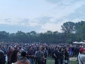 Хиляди се събраха на концерта