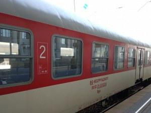 Първият влак Пловдив - Одрин тръгна с 50 пътници