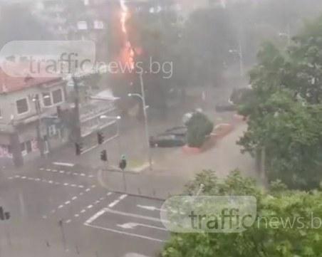 Гръм падна в центъра на Пловдив! По чудо няма пострадали
