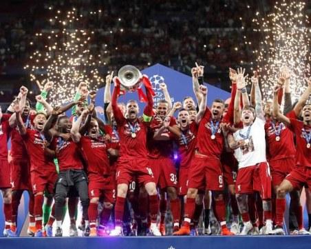 Ливърпул е Кралят на Европа!