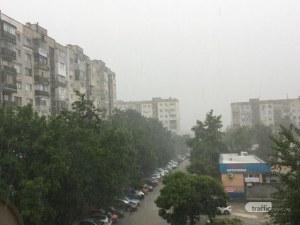 Градушка удари част от Пловдив, силен дъжд вали в района*
