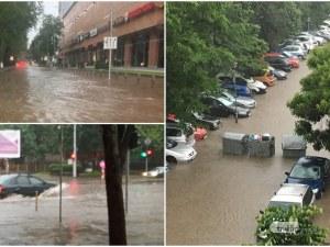 МВР за пороя в Пловдив: Има много закъсали автомобили в целия град