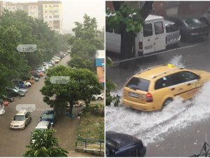 Апокалипсис: Пловдив под половин метър вода, закъсали коли, места без ток!