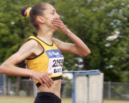 Лили Георгиева с евроквота на 800 метра, пловдивска доминация при младежите