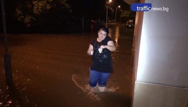 Към полунощ: Хора блокирани на работа, 650 наводнени сгради в Пловдив