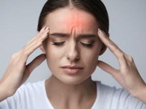 Безплатни прегледи при главоболие в столичната