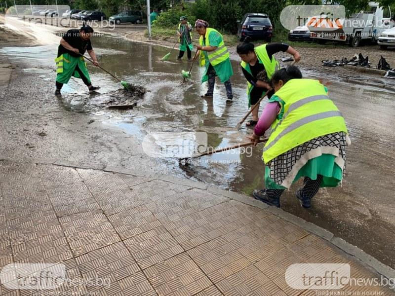 Пловдивските власти работливи, шахтите в ред, потопът – факт. Дъждът е виновен!?