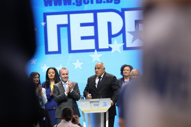 След като ГЕРБ повтори слогана на НДСВ: Тръгва ли Габриел по стъпките на Кунева?