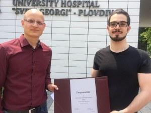 Д-р Елизар Цветков дари парите от сватбата си на четвъртокурсник от МУ-Пловдив