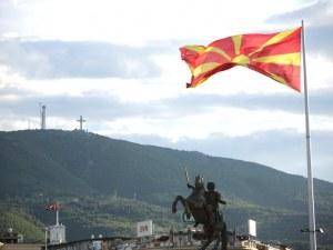Македония може да започне преговори за ЕС още това лято