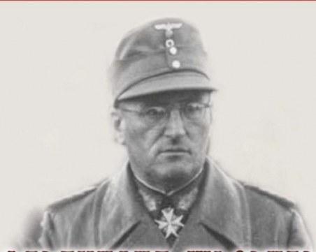 Скандал! Читалище разлепи плакати с нацистки генерал, обявявайки го за герой