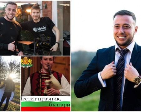 Различните млади! Млад българин сбъдва мечтите си една след друга - мениджър в Лондон и майстор на гайдата
