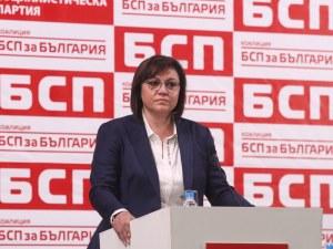 Червените отхвърлиха обясненията на Нинова за резултата от изборите