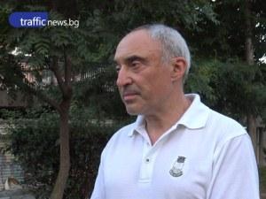 Ексшефът на ДАНС в Пловдив за опасността от вербуване на още ученици от Ислямска държава