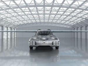 Летящ автомобил се задава на хоризонта