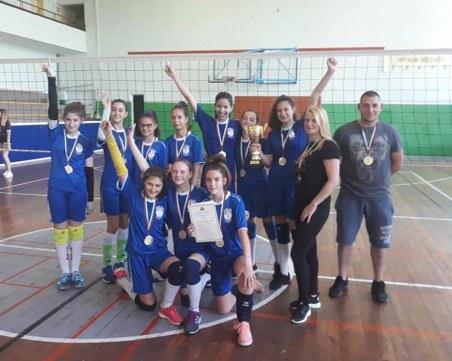 Волейболистки на Марица станаха ученически шампионки
