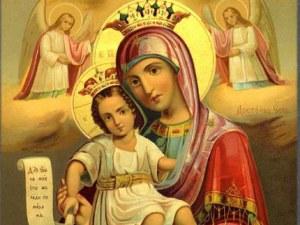 Днес православният свят отбелязва чудото Достойно есть