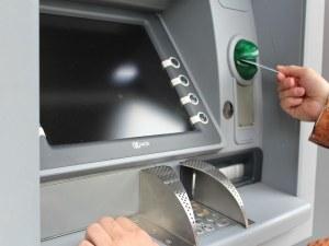 Взривиха банкомат с динамит в Атина