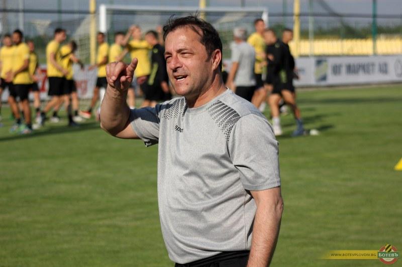 Новият треньор Желко Петрович с първа тренировка в Ботев