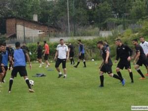 Локо с първа тренировка на лагера в Самоков
