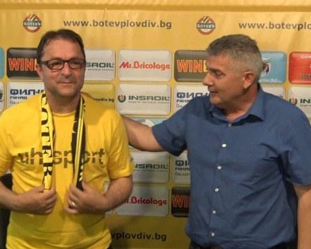Новият треньор на Ботев: Щастлив съм, все едно съм подписал за 10 милиона