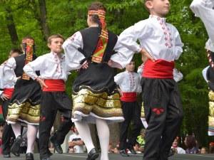Фолклорът се събира на мегдана в село Марково