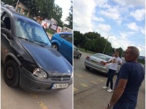 Софиянец влачи жена с колата си, след като удари нейната! После избяга...
