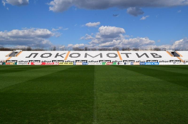 Жребият за Първа лига е хвърлен: Ботев гостува на Лаута още първия кръг